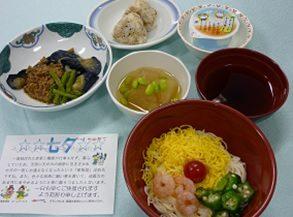 七夕の行事食