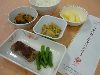 6月のイベント食