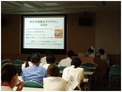 院内感染対策勉強会の実施