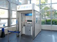 ATM(※令和2年10月30日(金)をもって閉鎖)