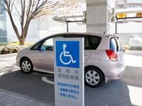 正面車椅子用駐車場