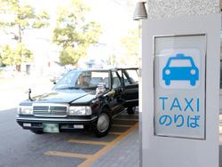タクシー待合所