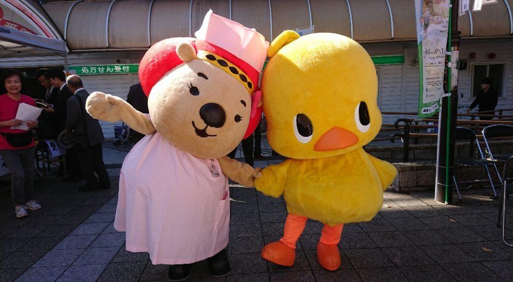 チキンラーメンのひよこちゃんと一緒にポーズ!